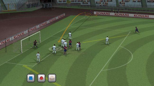 Pro Evolution Soccer 2008 - Screenshots - Bild 43