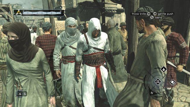 Assassin's Creed - Screenshots - Bild 5