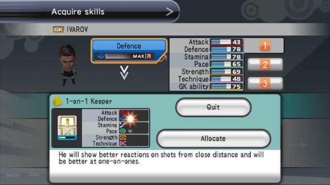 Pro Evolution Soccer 2008 - Screenshots - Bild 29