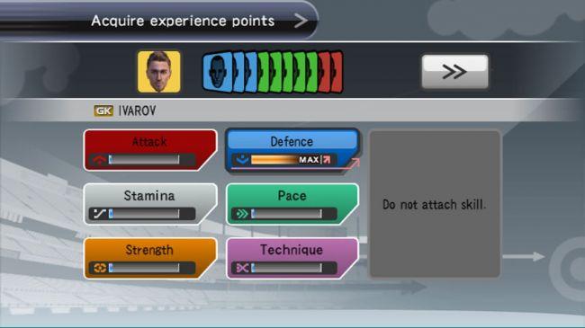 Pro Evolution Soccer 2008 - Screenshots - Bild 27
