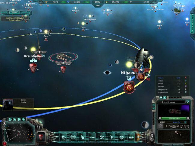 Lost Empire Immortals - Screenshots - Bild 8