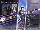 Warriors Orochi - Screenshots - Bild 5