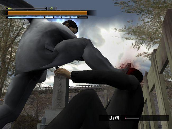 Yakuza 2 - Screenshots - Bild 4