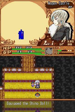 Izuna 2: The Unemployed Ninja Returns - Screenshots - Bild 7