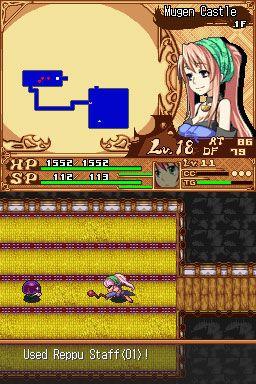 Izuna 2: The Unemployed Ninja Returns - Screenshots - Bild 4