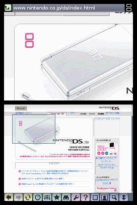DS-Webbrowser - Screenshots - Bild 9