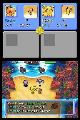 Pokémon Mystery Dungeon: Explorers of Time - Screenshots - Bild 8