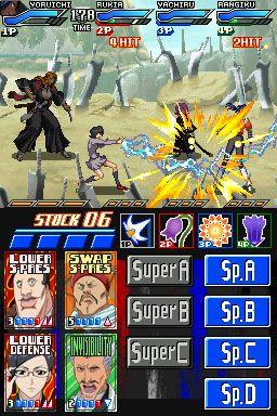 Bleach: Dark Souls - Screenshots - Bild 2