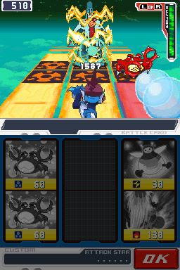 Mega Man Star Force 2 - Screenshots - Bild 7