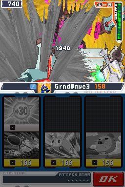 Mega Man Star Force 2 - Screenshots - Bild 23