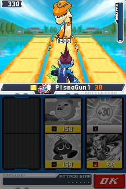 Mega Man Star Force 2 - Screenshots - Bild 28