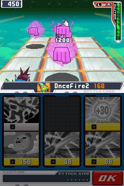 Mega Man Star Force 2 - Screenshots - Bild 35