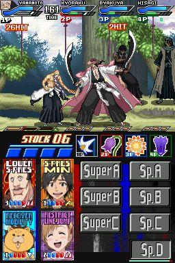 Bleach: Dark Souls - Screenshots - Bild 4