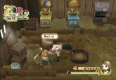 Harvest Moon: Tree of Tranquility - Screenshots - Bild 49