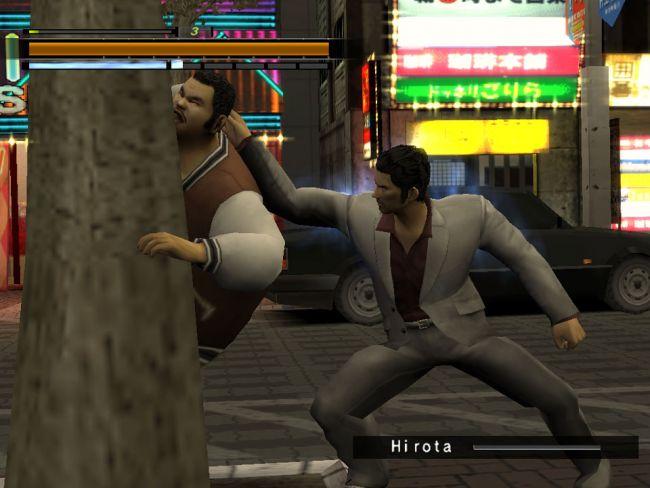 Yakuza 2 - Screenshots - Bild 5