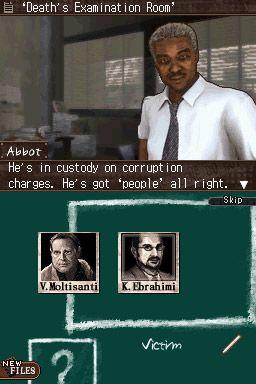 Unsolved Crimes - Screenshots - Bild 21