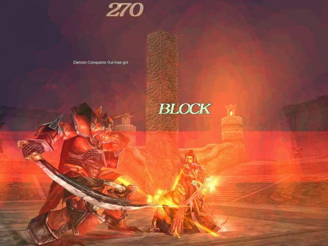 Sho Online - Screenshots - Bild 9