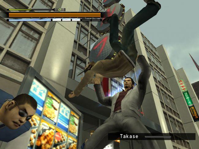 Yakuza 2 - Screenshots - Bild 7