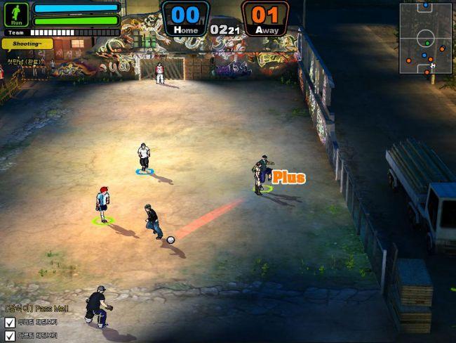 Kickster: Online Street Soccer - Screenshots - Bild 5