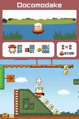 Boing! Docomodake DS - Screenshots - Bild 13