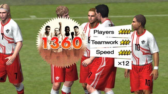 Pro Evolution Soccer 2009 - Screenshots - Bild 8