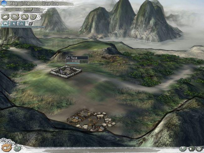 Romance of the Three Kingdoms XI - Screenshots - Bild 54
