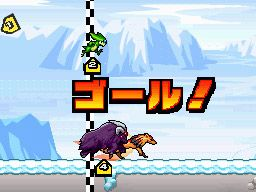 Monster Racers - Screenshots - Bild 26