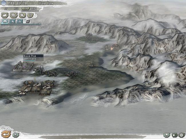 Romance of the Three Kingdoms XI - Screenshots - Bild 60