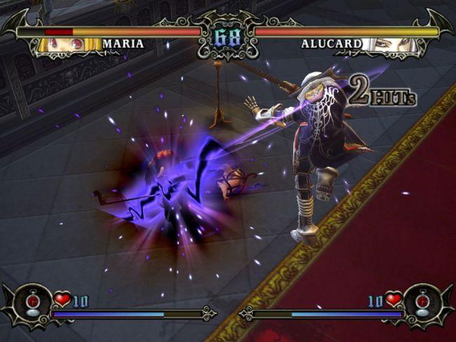 Castlevania Judgment - Screenshots - Bild 12