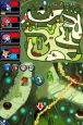 Sonic Chronicles: Die Dunkle Bruderschaft - Screenshots - Bild 11
