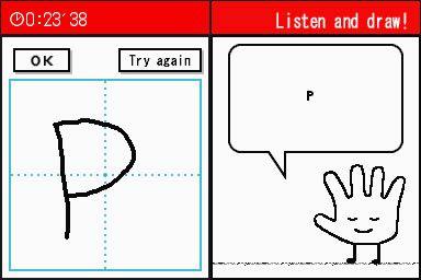 Rechts oder Links - Screenshots - Bild 18