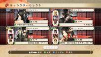 Tenchu: Shadow Assault - Screenshots - Bild 12