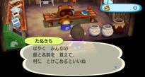 Animal Crossing: Let's Go to the City - Screenshots - Bild 30