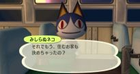 Animal Crossing: Let's Go to the City - Screenshots - Bild 51