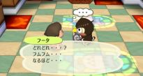 Animal Crossing: Let's Go to the City - Screenshots - Bild 21