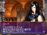 Castlevania: Order of Ecclesia  - Screenshots - Bild 15