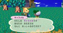 Animal Crossing: Let's Go to the City - Screenshots - Bild 62