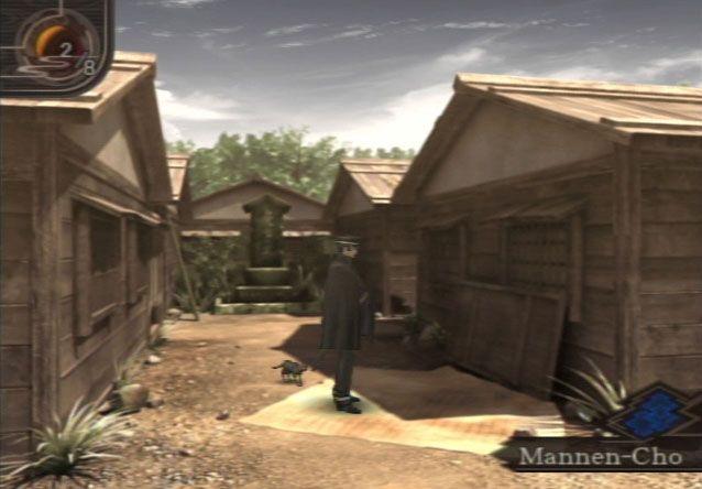 Shin Megami Tensei: Devil Summoner 2 - Screenshots - Bild 8