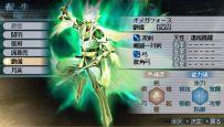 Dynasty Warriors: Strikeforce - Screenshots - Bild 8