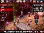 Shin Megami Tensei: Devil Survivor - Screenshots - Bild 2