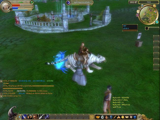 Legends of Qin - Screenshots - Bild 13