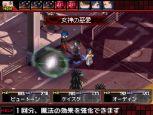 Shin Megami Tensei: Devil Survivor - Screenshots - Bild 8