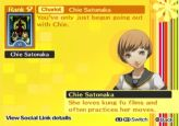 Persona 4 - Screenshots - Bild 8