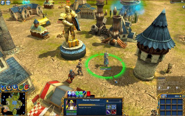 Majesty 2 - Screenshots - Bild 21