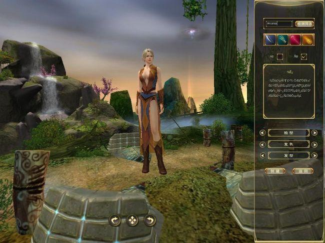 Legends of Qin - Screenshots - Bild 2