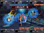 Shin Megami Tensei: Devil Survivor - Screenshots - Bild 4