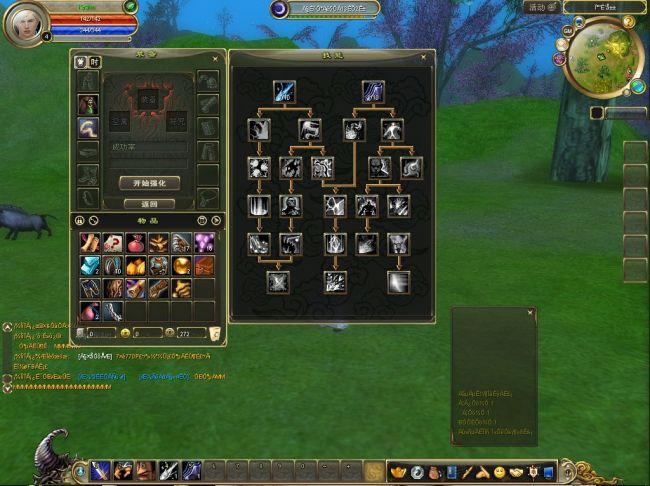 Legends of Qin - Screenshots - Bild 17