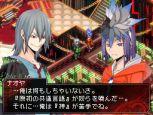 Shin Megami Tensei: Devil Survivor - Screenshots - Bild 3