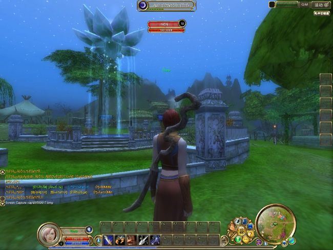 Legends of Qin - Screenshots - Bild 10