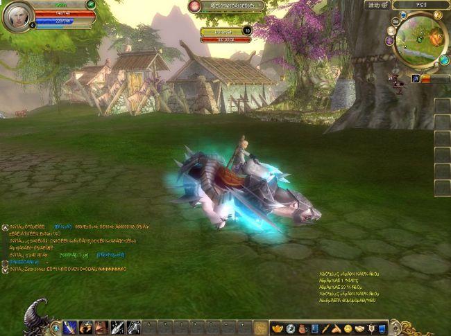 Legends of Qin - Screenshots - Bild 16